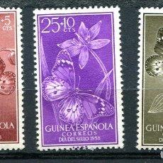 Sellos: EDIFIL 388/390 DE GUINEA. SERIE COMPLETA DE MARIPOSAS Y FLORES. VER DESCRIPCIÓN. Lote 183922828