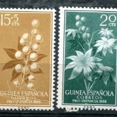Sellos: EDIFIL 391/394 DE GUINEA. SERIE COMPLETA DE FLORES. VER DESCRIPCIÓN. Lote 183922878