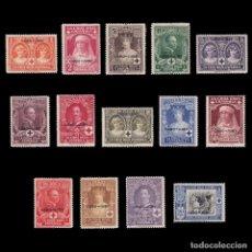 Sellos: CABO JUBY 1926.PRO CRUZ ROJA EDIFIL 26-39 SERIE.NUEVO* MH.. Lote 184006292