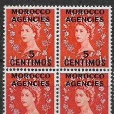 Sellos: GRAN BRETAÑA MARRUECOS 1954 ** - 8/6. Lote 184199600