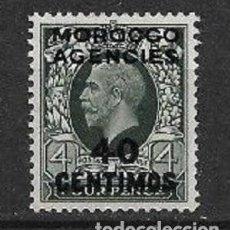 Sellos: GRAN BRETAÑA MARRUECOS 1917 * - 8/6. Lote 184200113