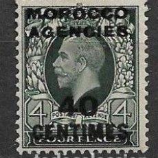 Sellos: MARRUECOS 1917 * - 8/6. Lote 184200538