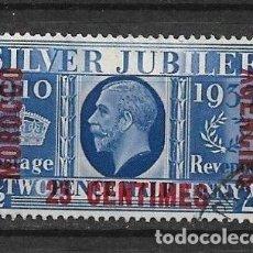 Sellos: MARRUECOS 1935 - 8/6. Lote 184201092