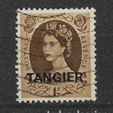 Francobolli: MARRUECOS TANGER 1952 - 8/6. Lote 184202197