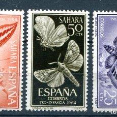 Francobolli: EDIFIL 225/227 DE SAHARA, SERIE COMPLETA, TEMA MARIPOSAS. VER DESCRIPCIÓN. Lote 184272653