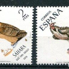 Sellos: EDIFIL 317/318 DE SAHARA, SERIE COMPLETA EN BLOQUE DE 4, TEMA AVES. VER DESCRIPCIÓN. Lote 184287515