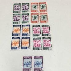 Sellos: 1953 XXV ANIVERSARIO PRIMER SELLO MARROQUI, EN BLOQUES DE 4, NUEVOS. VER DETALLE Y FOTOS. Lote 184442887