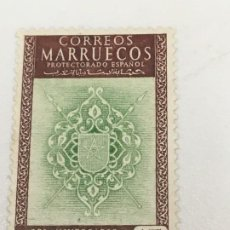 Sellos: 1955 XXX ANIVERSARIO EXALTACIÓN AL TRONO DE S.A. JALIFA , NUEVO. Lote 184451512