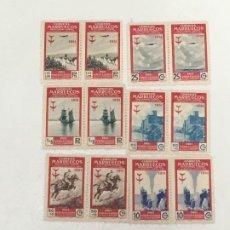 Sellos: 1951 PRO TUBERCULOSOS. SERIE COMPLETA ENBLOQUE DE 4 NUEVOS. VER DESCRIPCION. Lote 184452790