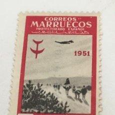 Sellos: 1951 PRO TUBERCULOSOS. EDIFIL 342. Lote 184453646