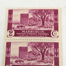 Sellos: 1935-37 VISITAS Y PAISAJES EDIFIL 149 NUEVO EN CONJUNTO DE DOS. Lote 184454917