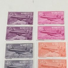 Sellos: 1956 CUATRIMOTOR COSTELATION EN GRUPO DE DOS EN HORIZONTAL. SERIE COMPLETA. Lote 184455637