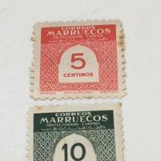 Sellos: 1953 CIFRAS- SERIE COMPLETA. NUEVOS. Lote 184456632