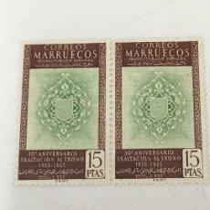 Sellos: 1955 XXX ANIVERSARIO EXALTACIÓN AL TRONO DE S.A. JALIFA EN BLOQUES DE 2, NUEVOS. Lote 184468836
