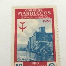 Sellos: 1951 PRO TUBERCULOSOS. EDIFIL 339. NUEVO. Lote 184469111