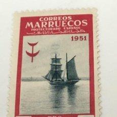 Sellos: 1951 PRO TUBERCULOSOS. EDIFIL 340. NUEVO. Lote 184469336