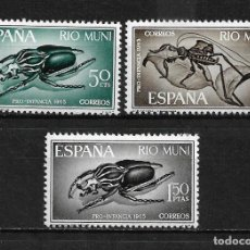 Sellos: ESPAÑA RÍO MUNI 1965 EDIFIL 63/65 ** - 9/7. Lote 184582632