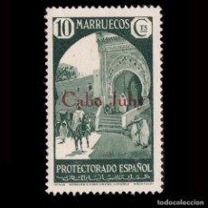 Francobolli: CABO JUBY 1934-36..HABILITADOS.10C.MNH EDIFIL.62. Lote 184620425