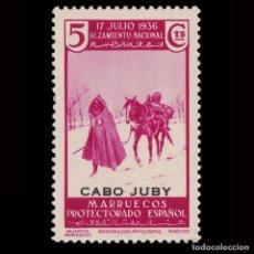 Selos: CABO JUBY 1937.SELLOS MARRUECOS.ALZAMIENTO NACIONAL.5C. NUEVO* MN.EDIFIL.87. Lote 184654567