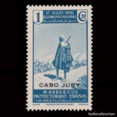 Selos: CABO JUBY 1937.SELLOS MARRUECOS.ALZAMIENTO NACIONAL.NUEVO* EDIF.Nº85. Lote 184656708