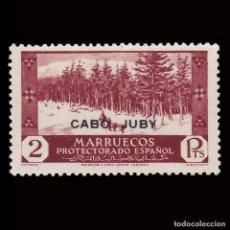 Sellos: CABO JUBY 1935-36.HABILITADO.2 PTS.NUEVO**.MNH. EDIFIL.84. Lote 184659413