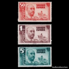 Selos: SAHARA 1951. VISITA G.FRANCO.SERIE MNH.NUEVO***EDIFIL 88-90. Lote 184888657