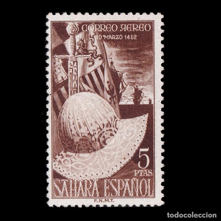 SAHARA 1952.ANV.FERNANDO CATÓLICO.5P.MN.EDIFIL.97 (Sellos - España - Colonias Españolas y Dependencias - África - Sahara)