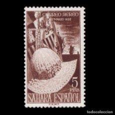 Sellos: SAHARA 1952.ANV.FERNANDO CATÓLICO.5P.MN.EDIFIL.97. Lote 184889201