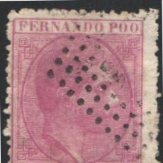 Timbres: FERNANDO POO, 1879 EDIFIL Nº 3 . Lote 185400011