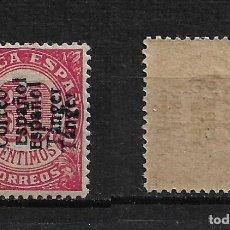 Sellos: ESPAÑA EDIFIL 750 SOBRECARGA CORREO ESPAÑOL TANGER DOBLE ** - 17/37. Lote 185721917