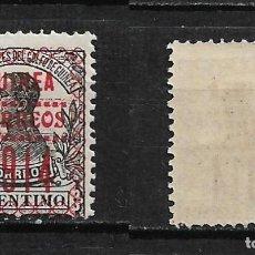 Sellos: GUINEA 1914 EDIFIL 85 SOBRECARGA ** - 17/37. Lote 185725573