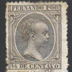 Timbres: FERNANDO POO, 1894-1896 EDIFIL Nº 12 /*/ . Lote 185727351