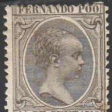 Sellos: FERNANDO POO, 1894-1896 EDIFIL Nº 12 /*/ . Lote 185727437