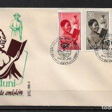 Sellos: RIO MUNI 1960 SOBRE PRIMER DIA - 186. Lote 185728176