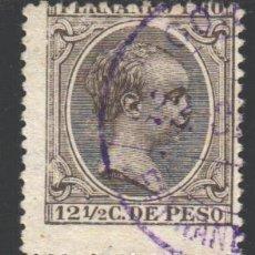 Sellos: FERNANDO POO, 1894-1896 EDIFIL Nº 20 . Lote 185733226