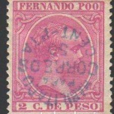 Timbres: FERNANDO POO, 1896 - 1900 EDIFIL Nº 24HI, /*/, HABILITACIÓN INVERTIDA . Lote 185739196