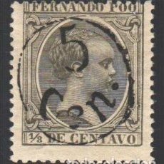 Timbres: FERNANDO POO, 1896 -1900 EDIFIL Nº 40 /*/ . Lote 185889555