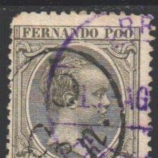 Sellos: FERNANDO POO, 1896 -1900 EDIFIL Nº 40 . Lote 185889797