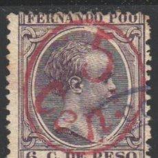 Sellos: FERNANDO POO, 1896 -1900 EDIFIL Nº 40 C . Lote 185890165