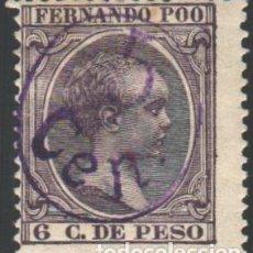 Sellos: FERNANDO POO, 1896 -1900 EDIFIL Nº 40 CHCC, CAMBIO DE COLOR EN LA HABILITACIÓN, VIOLETA. Lote 185890381