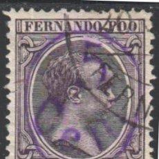 Sellos: FERNANDO POO, 1896 -1900 EDIFIL Nº 40 CHCC, CAMBIO DE COLOR EN LA HABILITACIÓN, VIOLETA . Lote 185890446