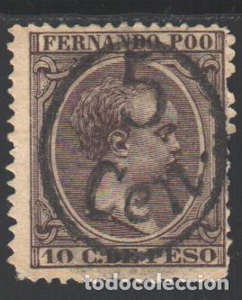 FERNANDO POO, 1896 -1900 EDIFIL Nº 40 D (Sellos - España - Colonias Españolas y Dependencias - África - Fernando Poo)
