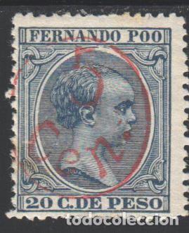 FERNANDO POO, 1896 -1900 EDIFIL Nº 40 H /*/ (Sellos - España - Colonias Españolas y Dependencias - África - Fernando Poo)