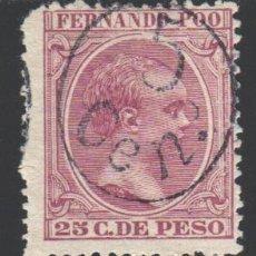 Sellos: FERNANDO POO, 1896 -1900 EDIFIL Nº 40 J . Lote 185891743