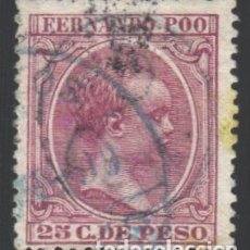 Sellos: FERNANDO POO, 1896 -1900 EDIFIL Nº 40 J . Lote 185891896