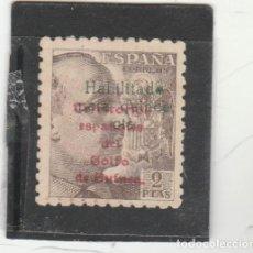 Sellos: GUINEA E. 1949 - EDIFIL NRO. 274 - SIN GOMA -. Lote 185899347