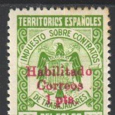 Selos: GUINEA, 1939 - 1941 EDIFIL Nº 259 K /*/ . Lote 185930140