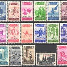 Sellos: CABO JUBY, 1937 EDIFIL Nº 85 / 101 /*/. Lote 186057733