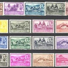 Sellos: ÁFRICA OCCIDENTAL 1950 EDIFIL Nº 3 / 19 /*/. Lote 186061612