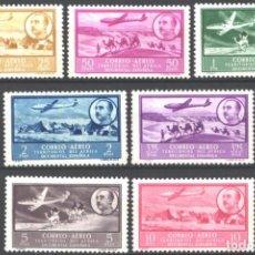 Sellos: ÁFRICA OCCIDENTAL 1951 EDIFIL Nº 20 / 26 /*/. Lote 186061908